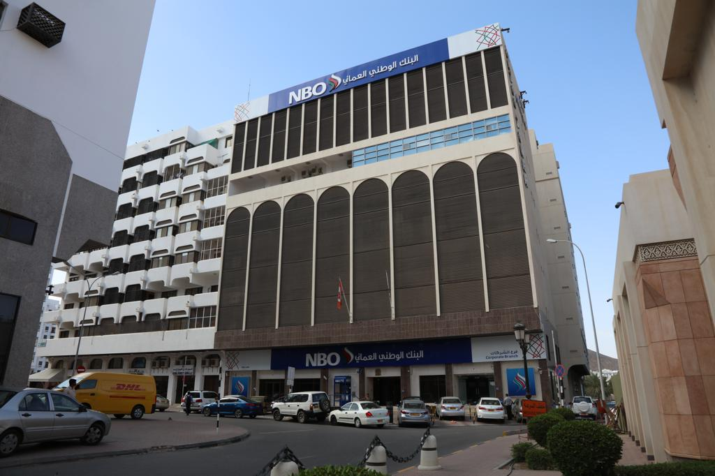 GETCO building- Offices and showrooms for rent in CBD Ruwi